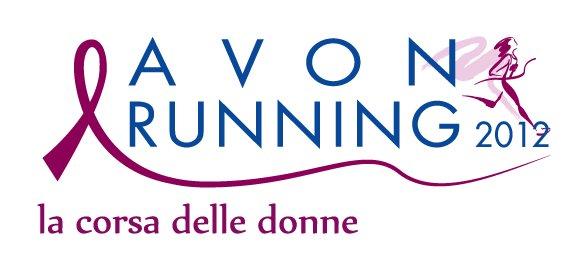 Avon running 2012 - logo della Manifestazione